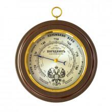 Барометр Погодникъ RST05330. Герб Российской Империи