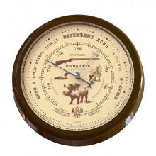 Барометр Погодникъ RST05733 Охотник