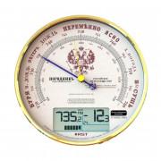 Электромеханический барометр RST05802