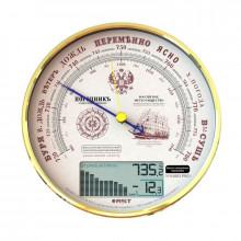 Электромеханический барометр RST05803