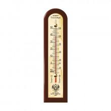 Комнатный термометр RST05937